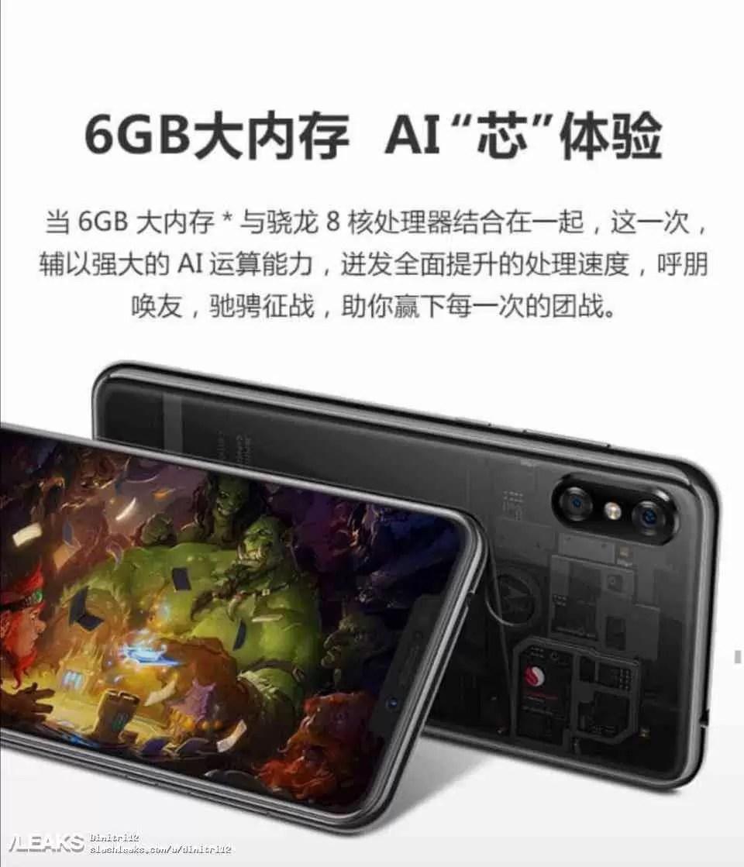 Motorola P30 revelado com especificações no site oficial na China 9