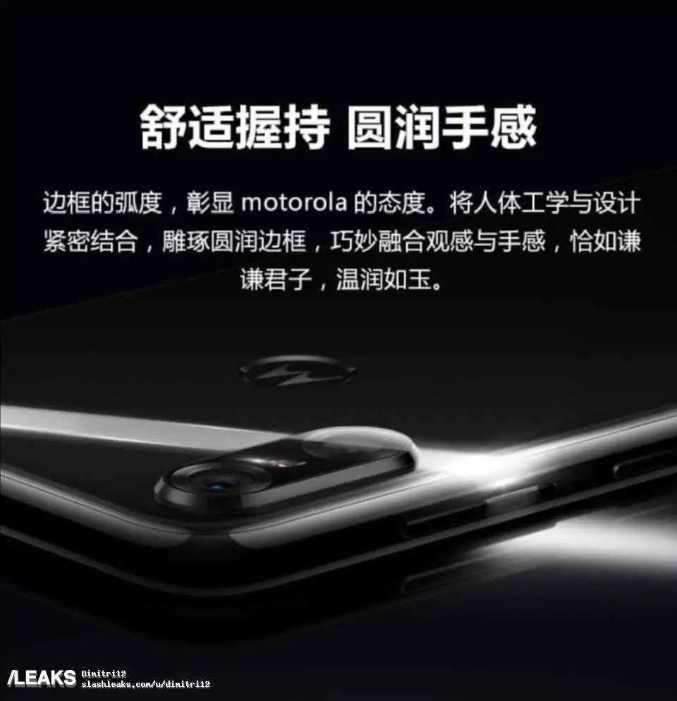 Motorola P30 revelado com especificações no site oficial na China 10