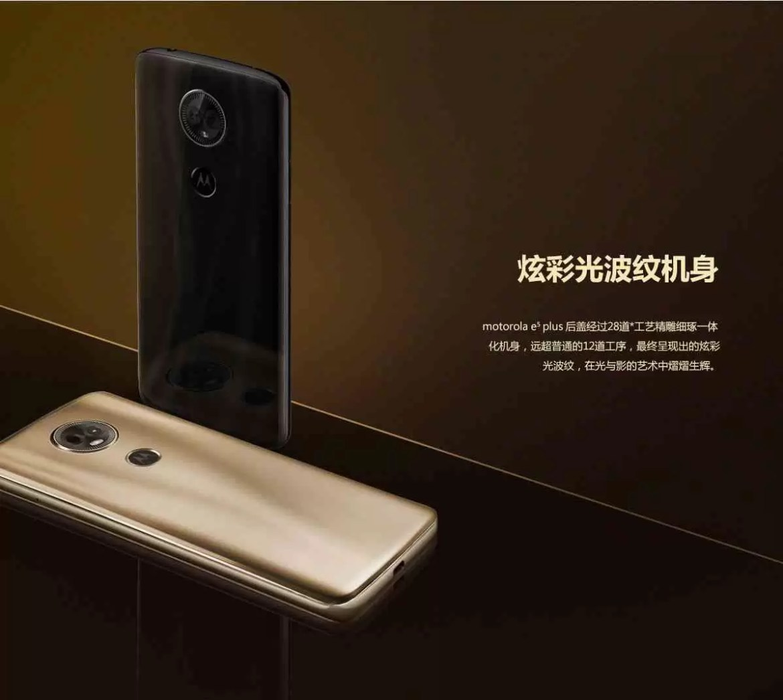 Variantes de cor Motorola E5 Plus