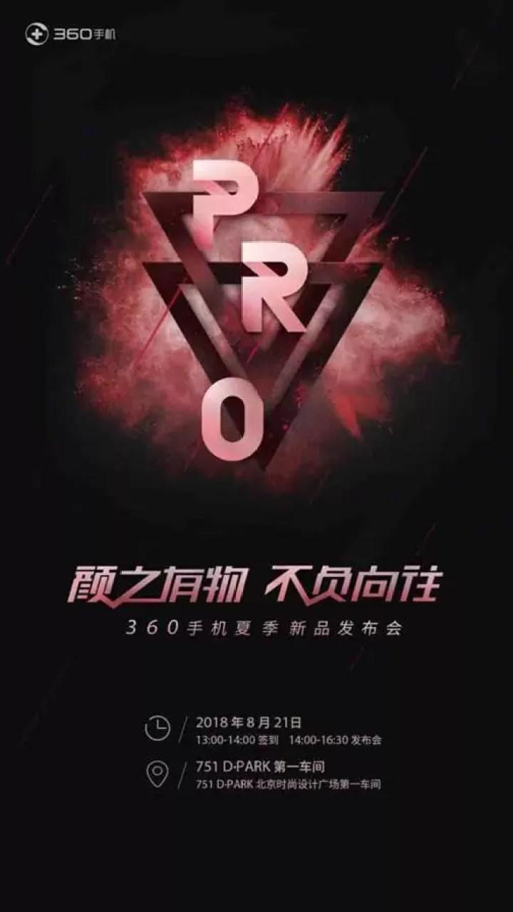 Cartaz de lançamento do 360 N7 Pro