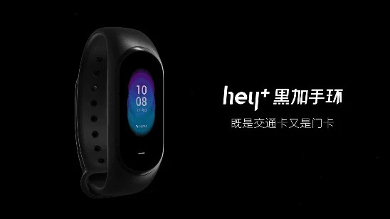 Mijia lança Hey + Smartband com display AMOLED por $ 34 3