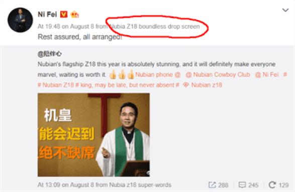 Nubia Z18 Weibo