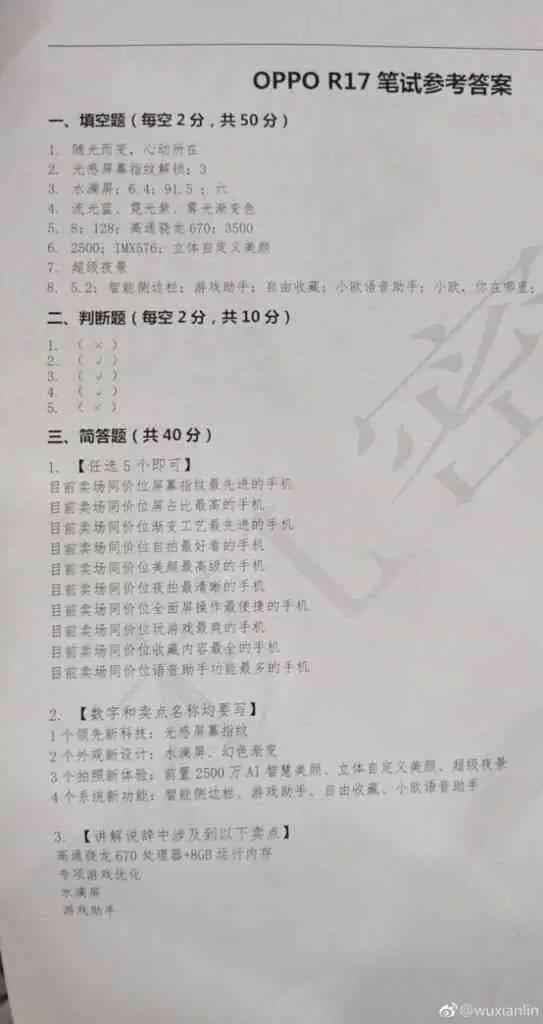OPPO R17 especificações completas reveladas; Há rumores de apresentar o Snapdragon 670 2