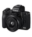 Canon é reconhecida com quatro distinções da EISA Awards 2018 2