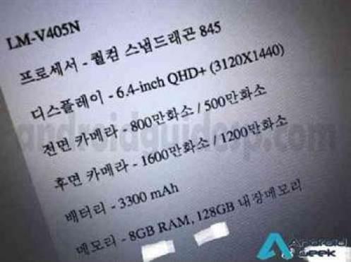 Fuga de informação do LG V40 ThinQ revela 8 GB de RAM 1