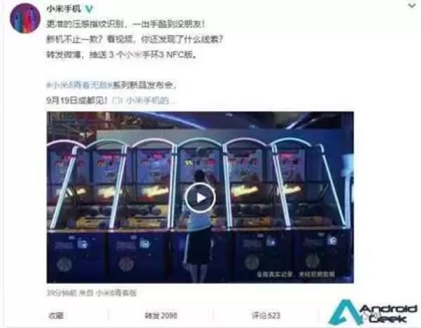 Xiaomi Mi 8 versão com sensor biométrico no ecrã chega a 19 de setembro? 2