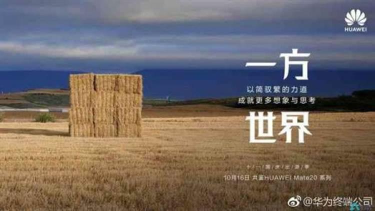 Huawei continua com os teasers sobre o Mate 20, desta vez em imagens 11