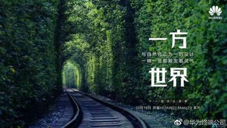 Huawei continua com os teasers sobre o Mate 20, desta vez em imagens 3