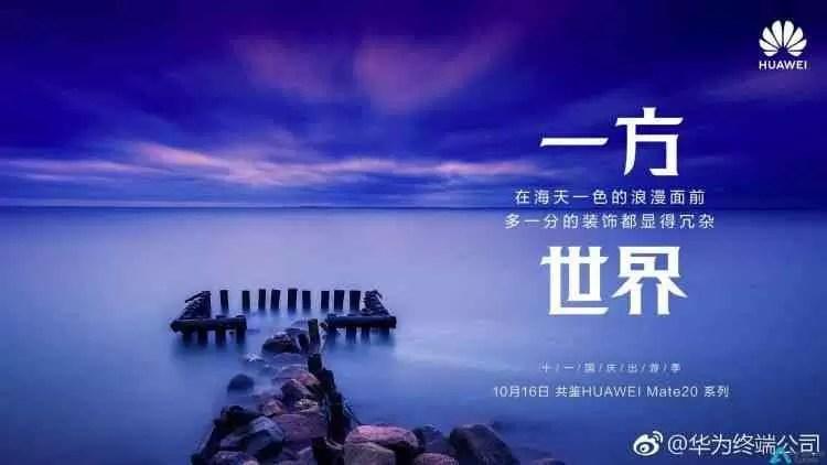 Huawei continua com os teasers sobre o Mate 20, desta vez em imagens 10