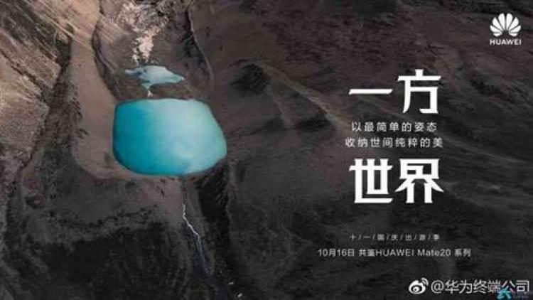 Huawei continua com os teasers sobre o Mate 20, desta vez em imagens 12