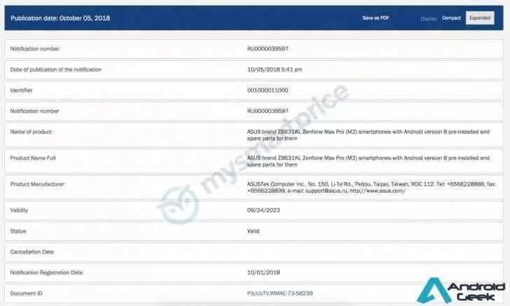 Asus ZenFone Max Pro M2 detectado no CEE, pode chegar em breve 2
