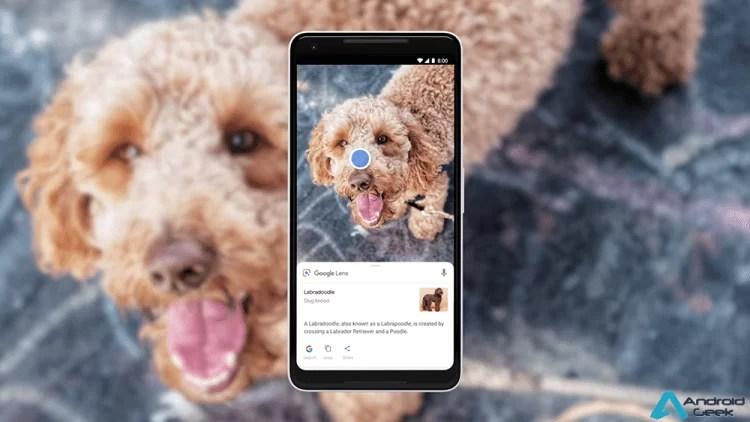 Conhecem o Google Lens a fundo? 1