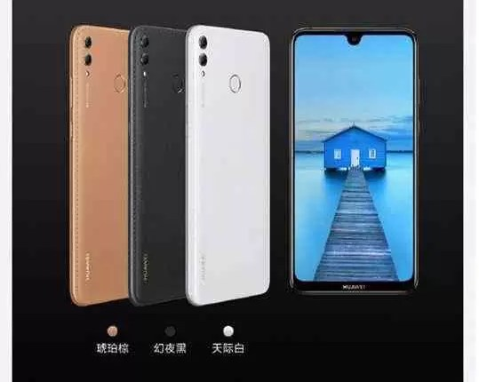Huawei Enjoy 9 Plus e Huawei Enjoy MAX anunciados 2