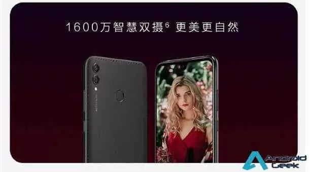 Huawei Enjoy 9 Plus e Huawei Enjoy MAX anunciados 3