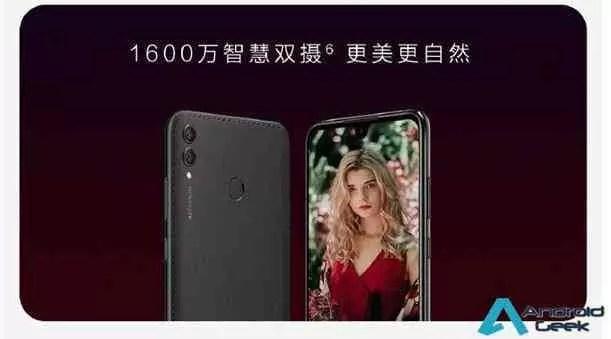 Huawei Enjoy 9 Plus e Huawei Enjoy MAX anunciados 2