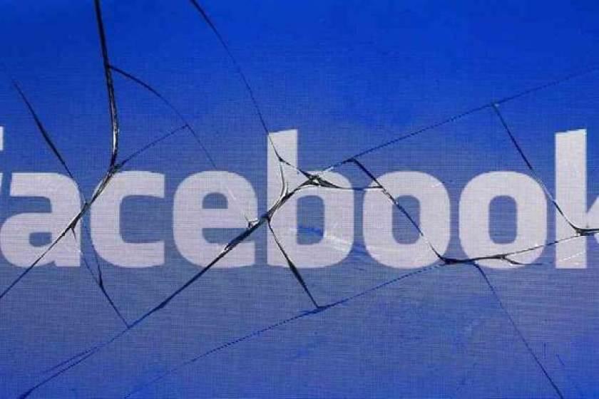 Facebook fecha uma rede de spam no Brasil 1
