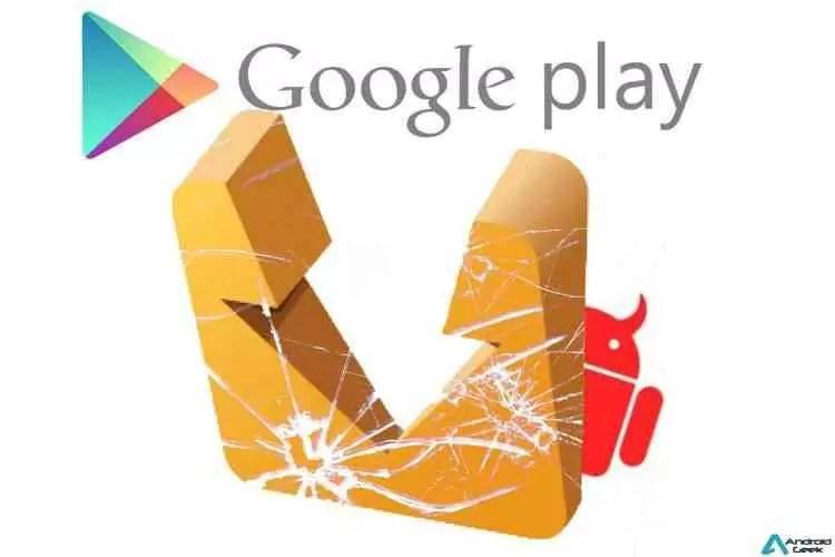 Portuguesa Aptoide ganha processo contra a Google 1