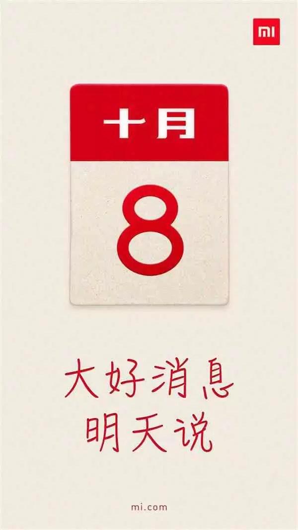 Xiaomi Mi MIX 3 dica de lançamento