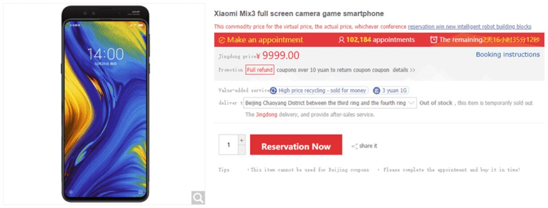 Xiaomi Mi MIX 3 JD anúncio