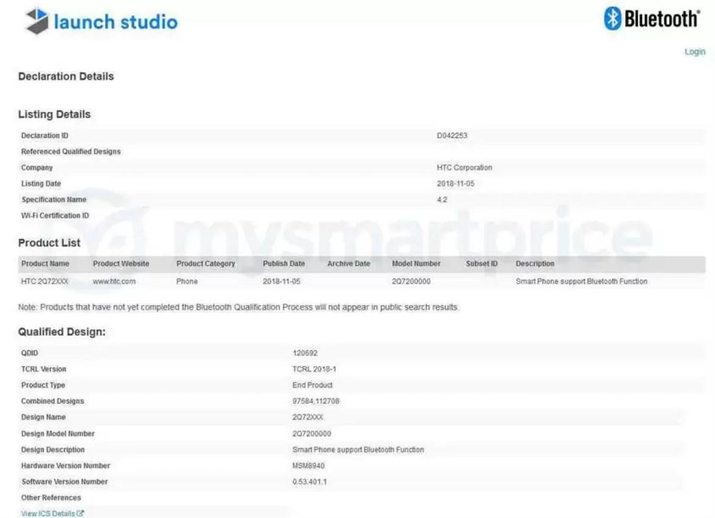 HTC 2Q72XXX em certificação Bluetooth pode ser lançado em breve 1