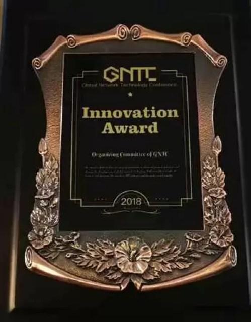 Solução de Rede Huawei IDN leva para casa Prémio GNTC de Inovação 1