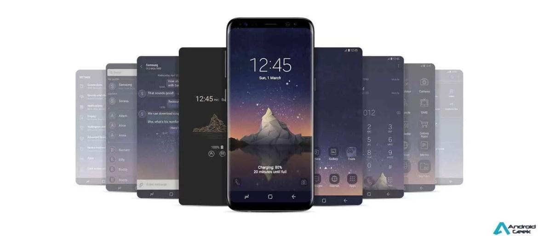 A atualização do Galaxy Note 8 Android Pie pode vir antes do Galaxy S8 1