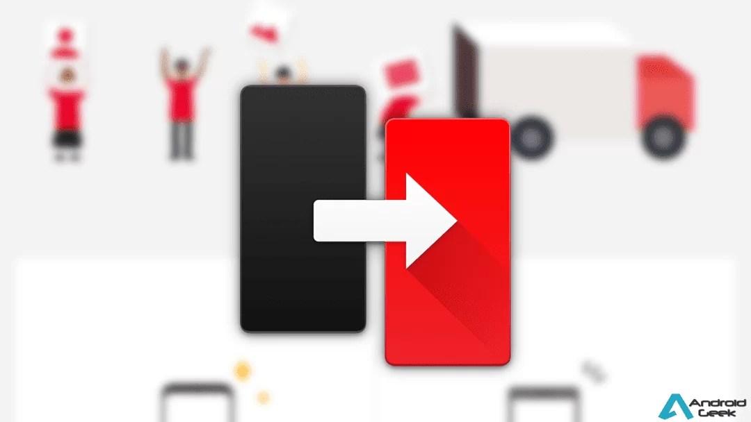Primeira atualização Open Beta para OnePlus 6T traz suporte a dados do iPhone no OnePlus Switch 1