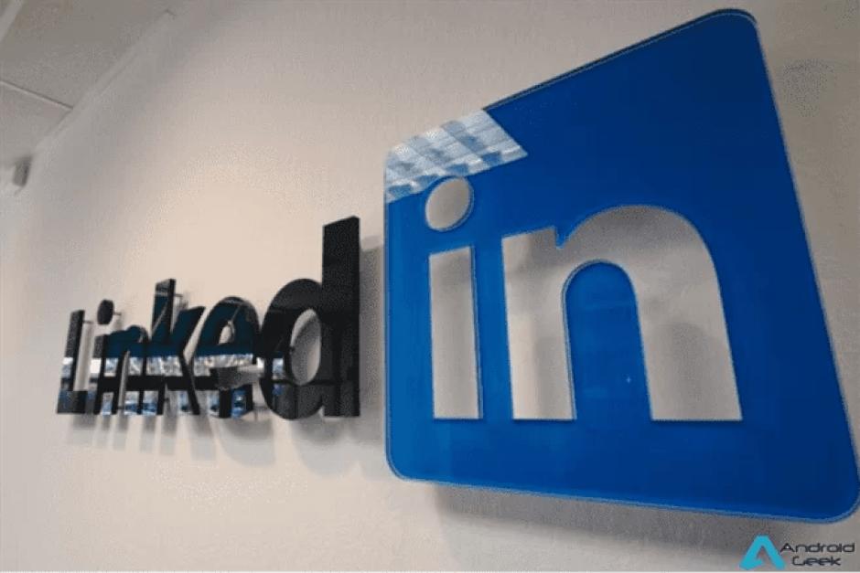 Comissário de Proteção de Dados da Irlanda diz que o LinkedIn comprometeu os dados de 18 milhões de não-membros 1