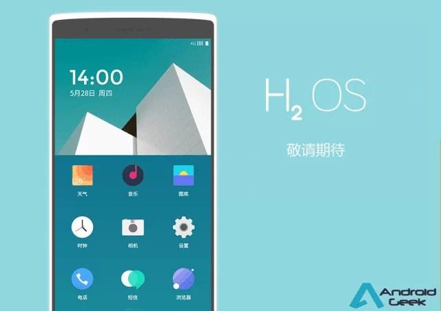 HydrogenOS beta, revela Android 9 Pie para o OP5T 1