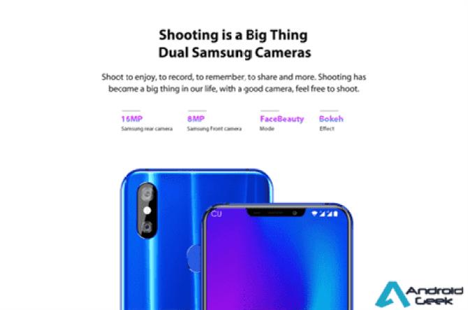 Flagship OUKITEL U23 com câmara de 16MP Samsung, em venda Flash por $ 199,99 1