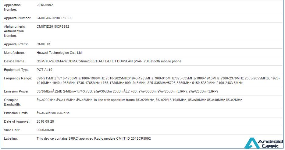 Honor V20 e misterioso Huawei VCE-AL00 / TL00 em certificação 5