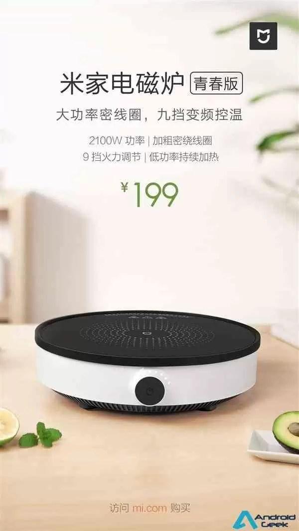 Xiaomi Mijia tem fogão de Indução por 199 yuan (US $ 29) 5