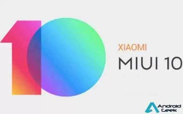 MIUI lança a sua atualização final do MIUI 10 para 2018 1