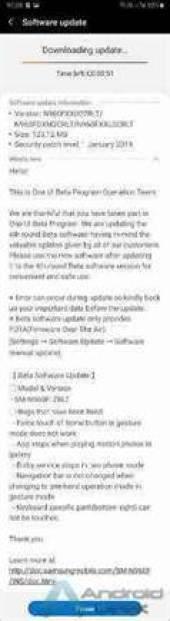 O novo Android 9 Pie beta chega ao Samsung Galaxy Note 9 3