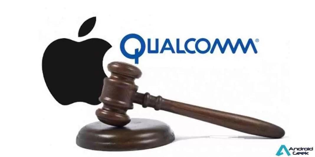 Qualcomm pode ser obrigada a mudar o seu modelo de negócios 1