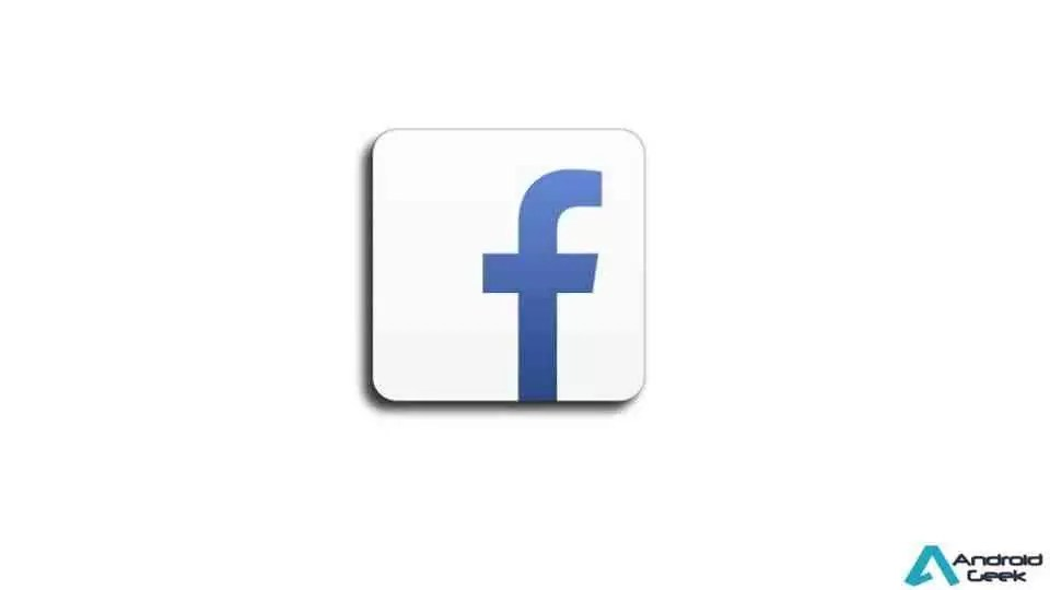 Facebook Lite agora tem mais de um bilião de downloads na Play Store 2
