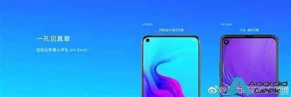 Huawei Nova 4 com câmara num buraco no ecrã já está à venda 6