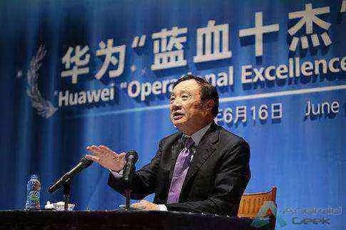 Fundador da Huawei diz que a empresa não espia pelo governo chinês 1