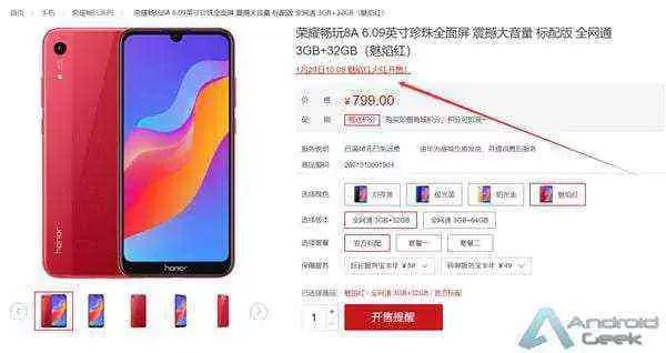Versão Honor Play 8A Red Flame chega a 29 de janeiro por 799 yuan (103€) 3