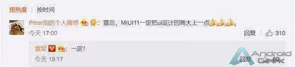 Lei Jun: MIUI 11 design da interface do utilizador será definitivamente melhor 1