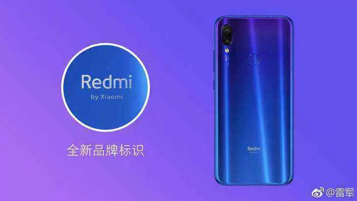 Xiaomi revela o logotipo da marca Redmi 1