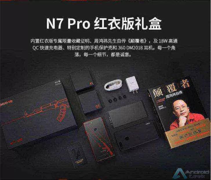 360 N7 Pro Red Version lançado como tributo ao fundador da 360 Mobiles 3