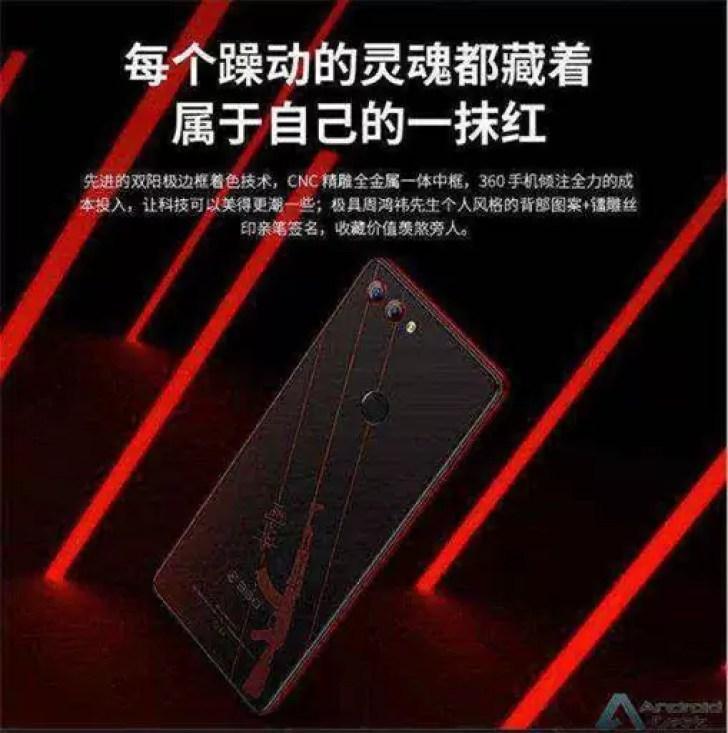 360 N7 Pro Red Version lançado como tributo ao fundador da 360 Mobiles 6