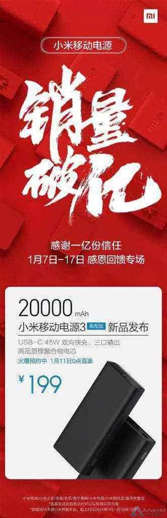 Xiaomi conseguiu vender mais de 100 milhões Mi PowerBanks em todo o mundo 2