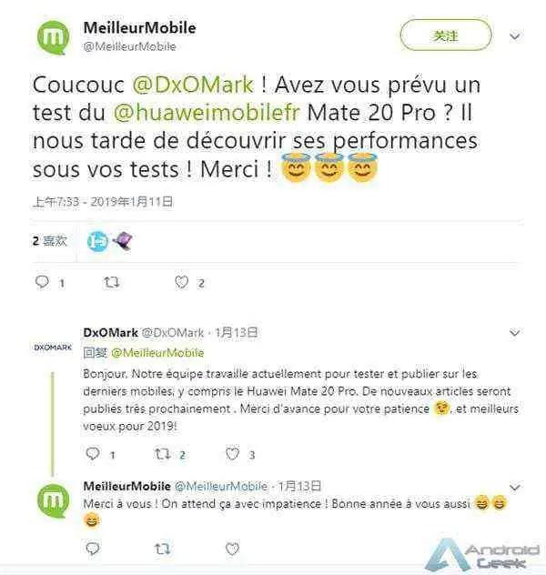 Huawei Mate 20 Pro será o novo líder do DxOMark 2