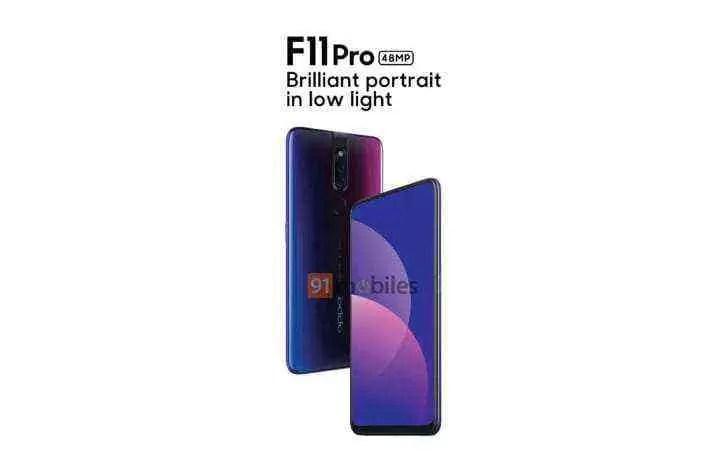 Primeiro render Oppo F11 Pro confirma a configuração da câmara e design em ecrã cheio 1