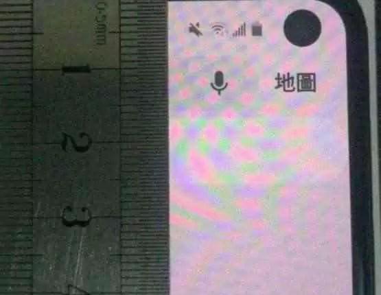 Fotos reais do Galaxy S10e mostram o seu display Infinity-O 1