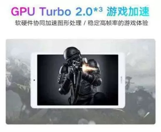 Honor Tab 5 lançado com ecrã de 8 polegadas e bateria de 5.100 mAh 4