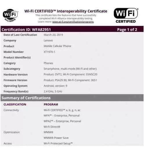 Motorola XT1970-1 informação no WFA