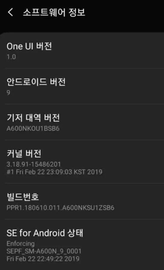 Android Pie-beta-atualização-Galaxy-A6-e1551696773214